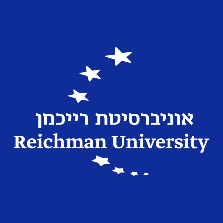 התנעת פעילות שיתוף פעולה עם המרכז הבינתחומי אוניברסיטת רייכמן -תוכנית 'ביחד לאקדמיה'
