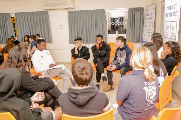 פגישה עם רכזת סניף אודים של תנועת הנוער האיחוד החקלאי