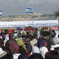 צילום: יהודית גרעין-כל